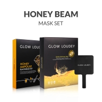 Honey Beam Mask Set